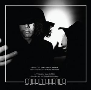 Snakecharmer-Cover_small